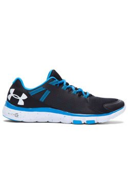 Buty do biegania UNDER ARMOUR MICRO G LIMITLESS