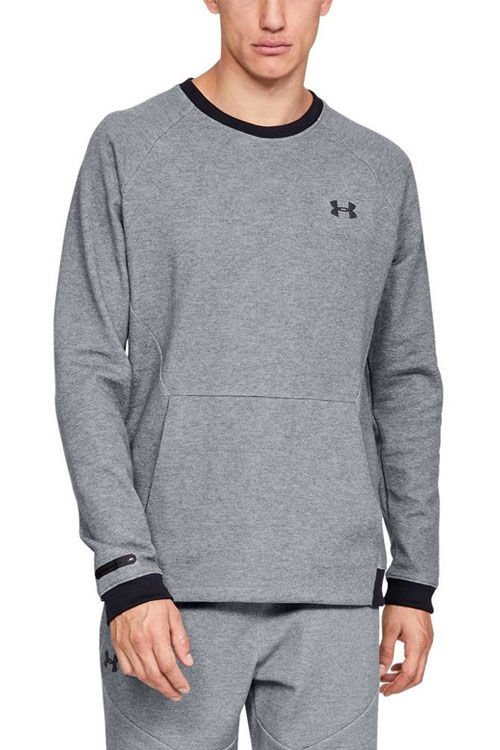 651f58758 Bluza UNDER ARMOUR UNSTOPPABLE 2X KNIT CREW 27872 - Sklep ...